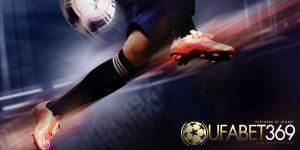 เดิมพัน กีฬา ออนไลน์กับ ufabet369